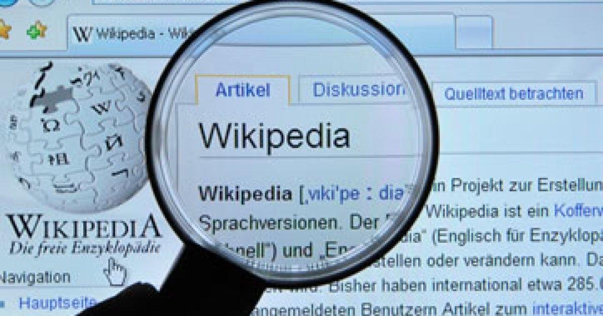 Онлайн енциклопедията Wikipedia пуска платена услуга. Този ход идва в