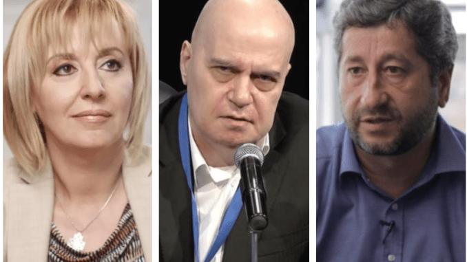 """Бихме се коалирали с """"Демократична България"""" и """"Изправи се. Мутри"""