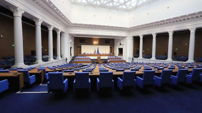 Вече станаха ясно имената на народните представители в 45-тото Народно