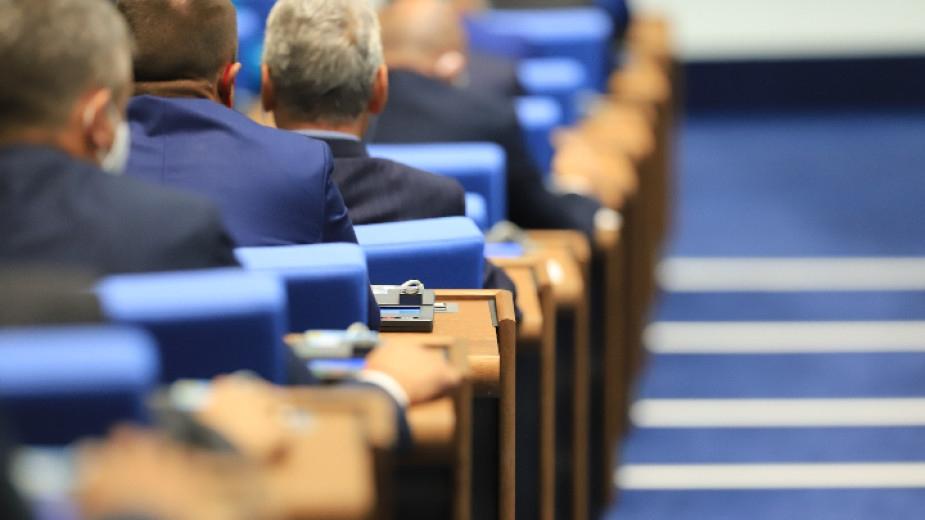 Централната избирателна комисия ще обяви днес окончателния състав на 45-ото