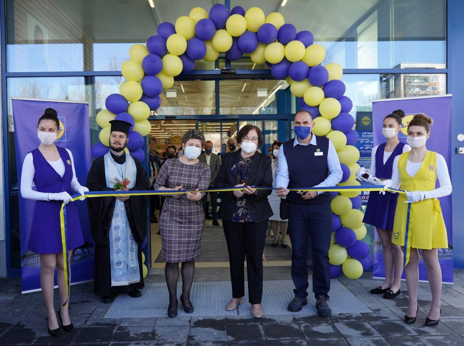 Днес отвори врати най-новият магазин на Lidl – в гр.
