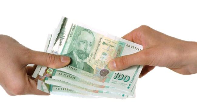 През 2020 г. годишният общ доход средно на човек от