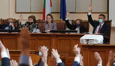Връщат електронната система за гласуване на депутатите в старата сграда