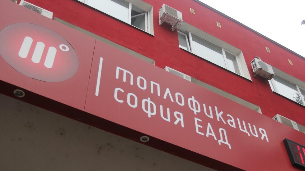 """Отново се налага ремонт в """"Дървеница"""" заради старата, амортизирана мрежа"""