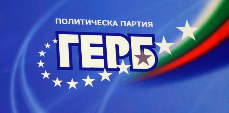 Политическа партия ГЕРБ провежда онлайн извънредно Националното съвещание. Форумът e cвикaн