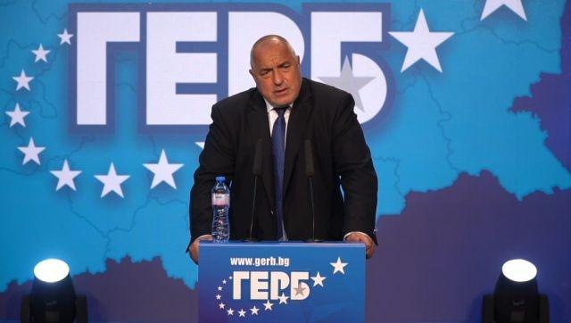 Националното събрание на ГЕРБ освободи като зам.-председатели на ПП ГЕРБ