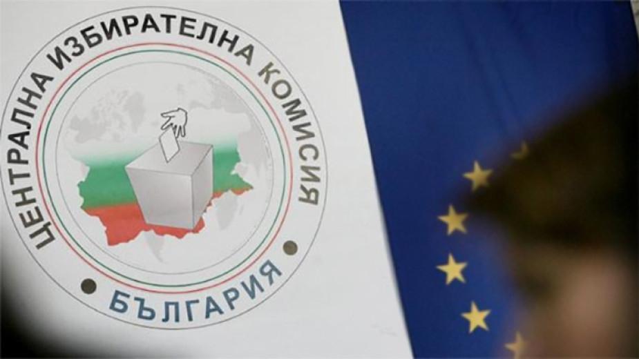 Президентът Румен Радев подписа указ за разпускане на на 45-ото