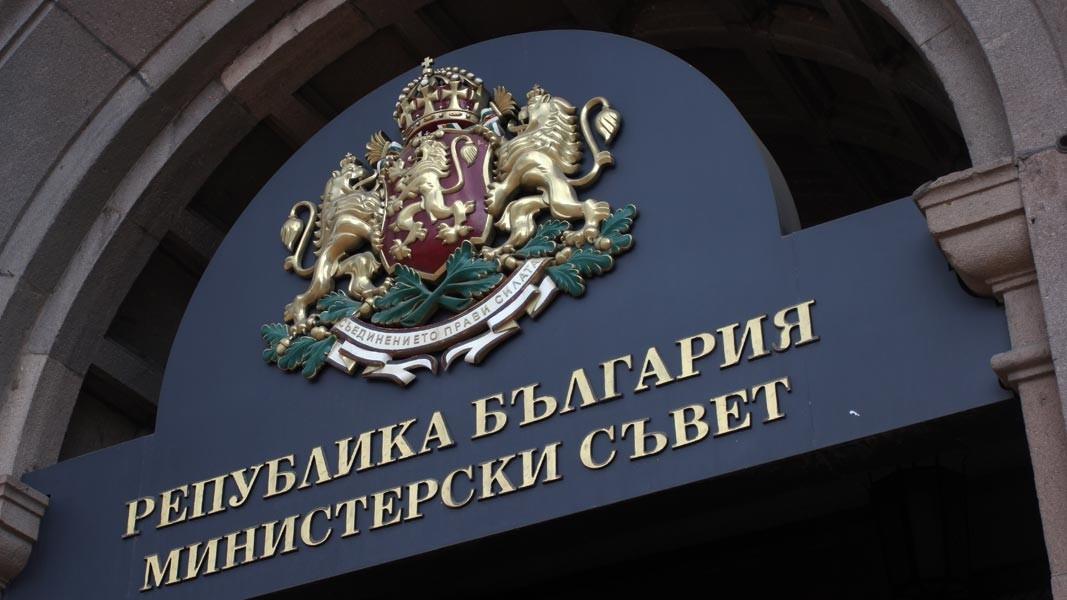 Служебното правителство, назначено вчера от президента Румен Радев, се събира