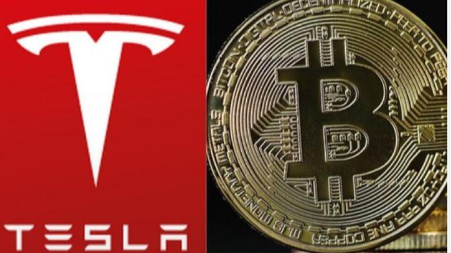 """Tesla спря продажбите превозни средства с биткойни. """"Ние сме притеснени"""