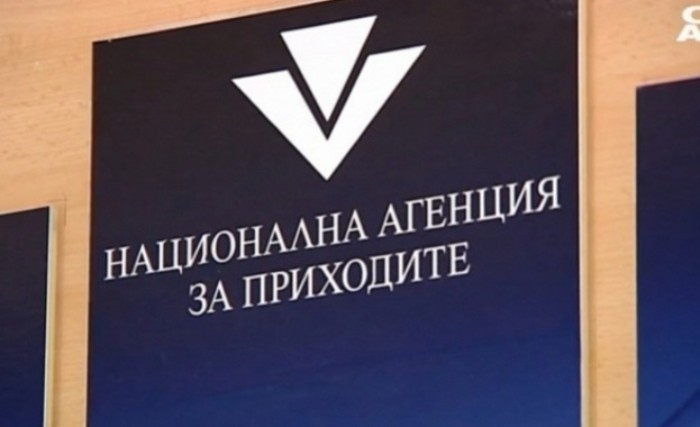 С решение на Министерския съвет Галя Димитрова е освободена като