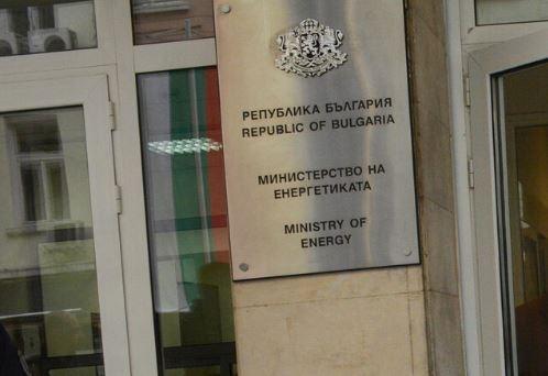 Мирослав Дамянов и Александър Николов са новите заместник-министри на енергетиката,