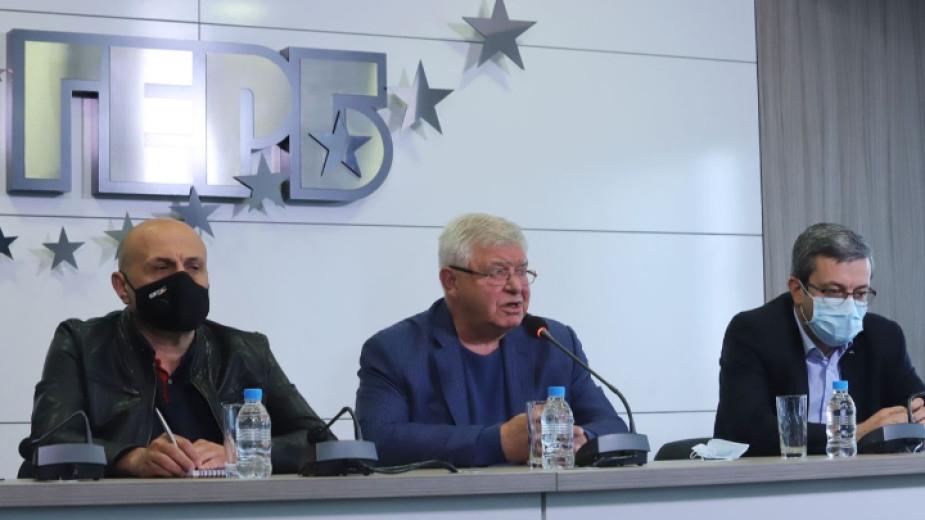 Представители на ГЕРБ окачествиха рокадите в различни държавни структури в