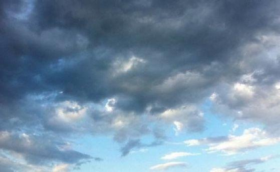 Днес атмосферата над страната ще е неустойчива. Облачността ще е