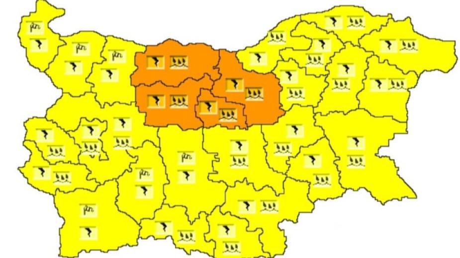 За 24 области в страната е обявен жълт код за