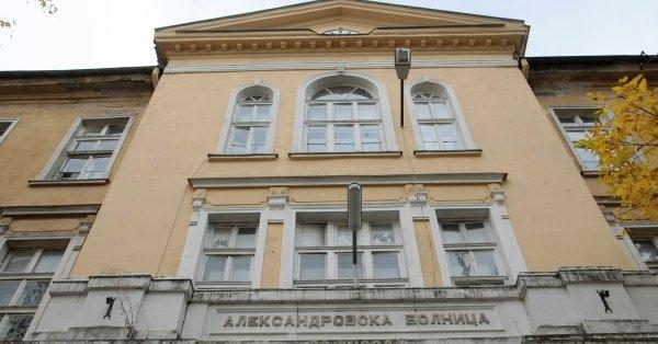 """Проверката на Министерството на здравеопазването в """"Александровска"""" болница установи """"трайна"""