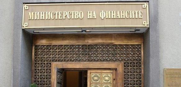 """Министерството на финансите публикува разширен вариант на списъка """"Магнитски"""" на"""