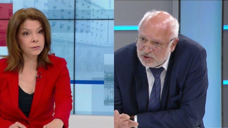 """Водещата на предаването """"Още от деня"""" по БНТ Надя Обретенова"""