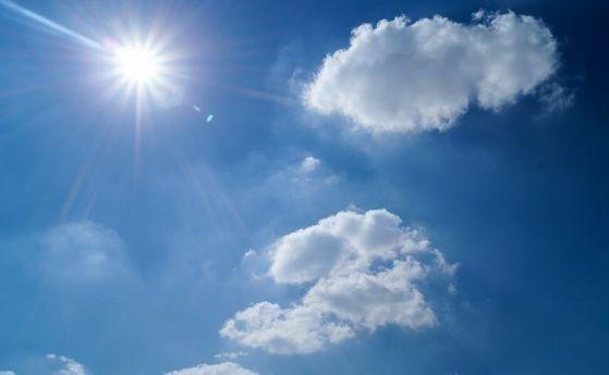 Днес преди обяд над страната ще е предимно слънчево. Около