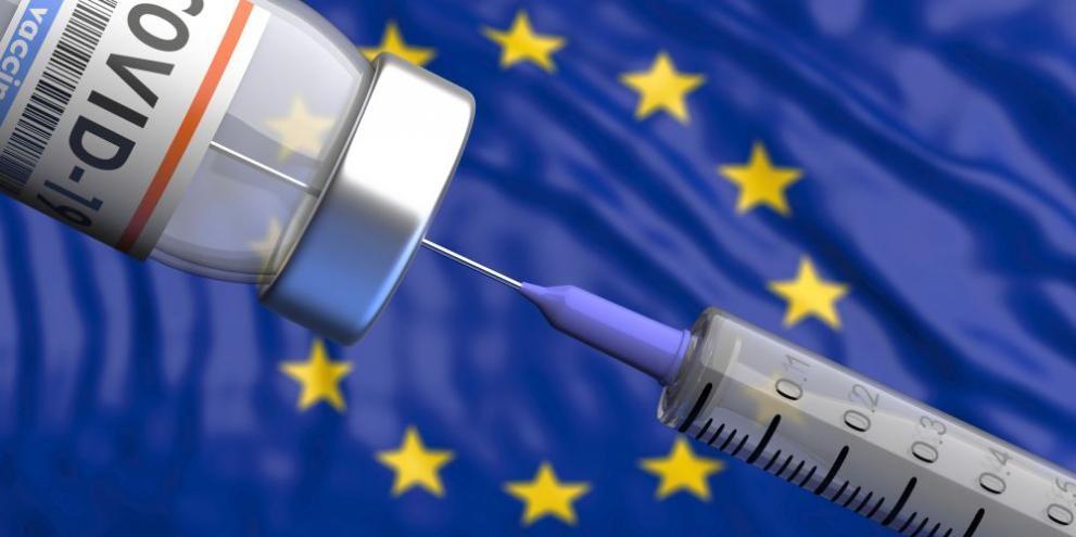 Гражданите на държави от ЕС, които са получили пълна ваксинация