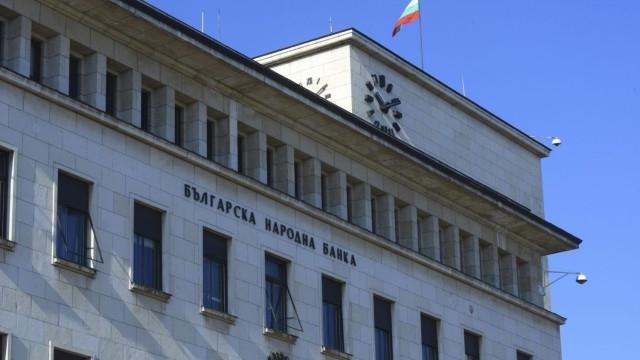 Банките в България, които имат открити сметки и делови взаимоотношения