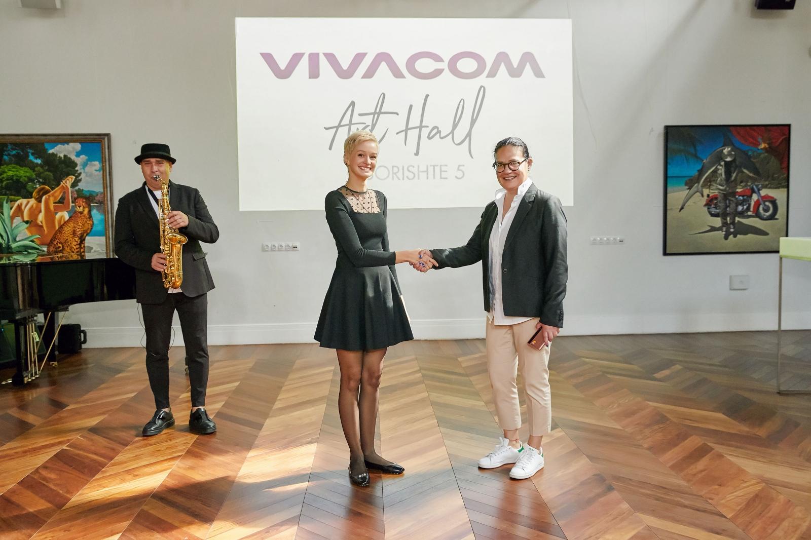 Vivacom Art Hall има нов дом - Vivacom и галерия