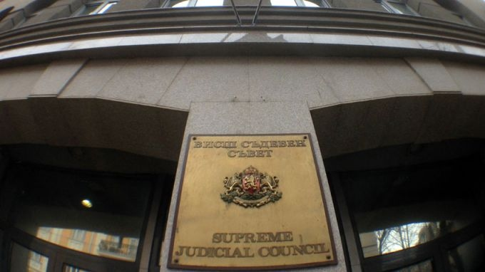 Започва нова процедура за избор на шестима европейски делегирани прокурори,