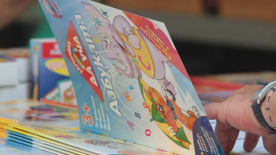 Двадесет и третото издание на Националния фестивал на детската книга