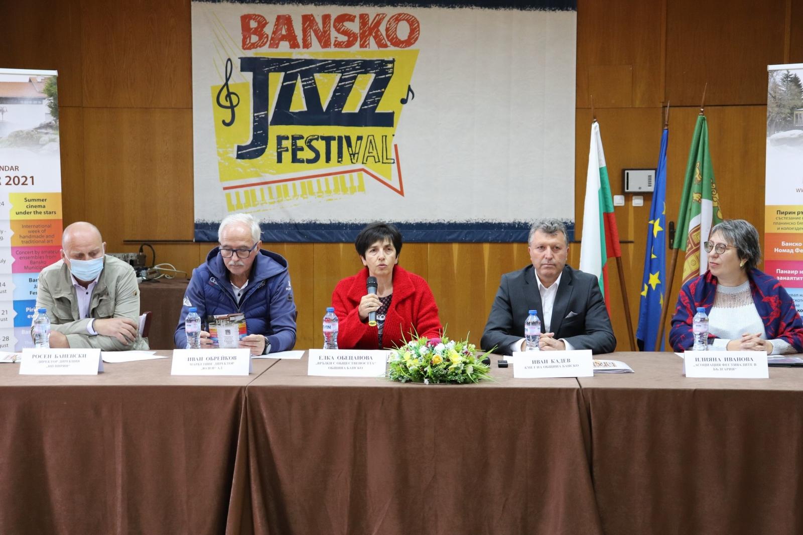 Банско обяви календара със събития за летния сезон ПИРИН РЪН 27