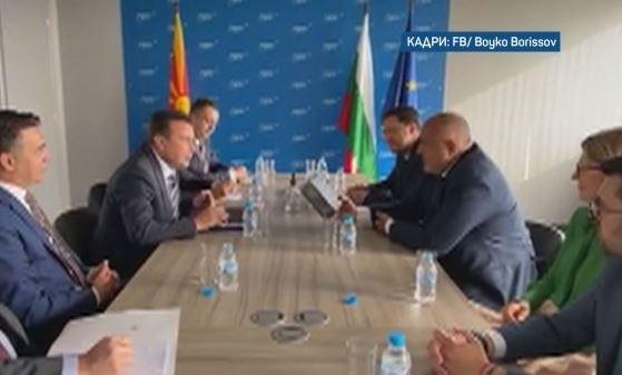 Бившият премиер Бойко Борисов изненадващо се срещна с македонския премиер