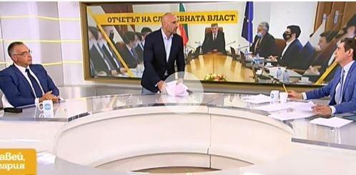 Антон Кутев, говорител на правителството, бивш говорител на БСП, бивш