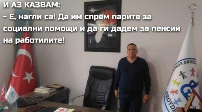 Позиция на ВМРО относно фалшивите медийни публикации, че Красимир Каракачанов