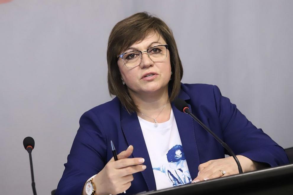 Председателят на БСП Корнелия Нинова отговори на Слави Трифонов, след