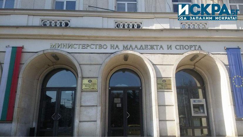 Група състезатели по ММА са нахлули в Министерството на спорта,