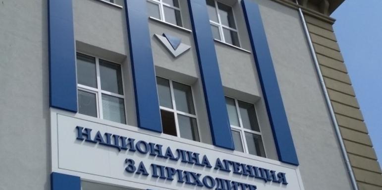 Изпълнителният директор на НАП издаде нова заповед с одобрени заявления