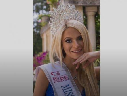 Мис България Вероника Стефанова, която през 2017 г. представи страната