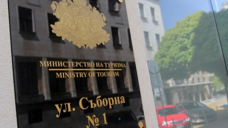 Назначиха нов заместник-министър на туризма. Със заповед на министър-председателя Стефан