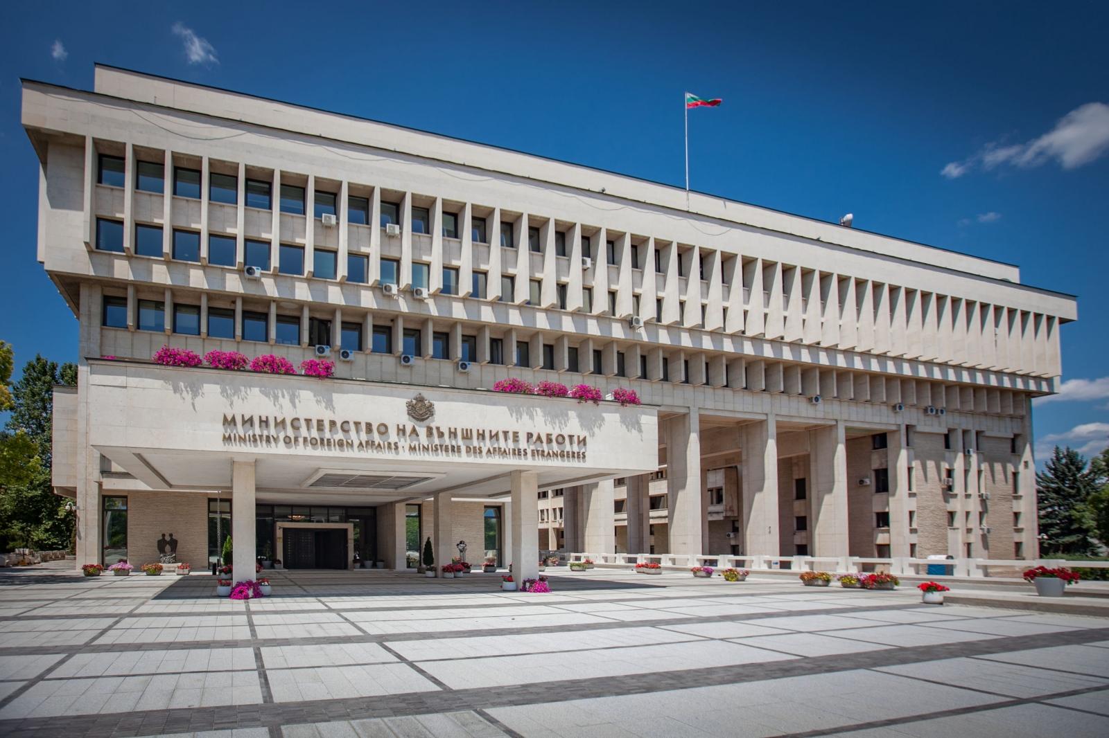 България потвърди позицията си относно европейската перспектива на Република Северна