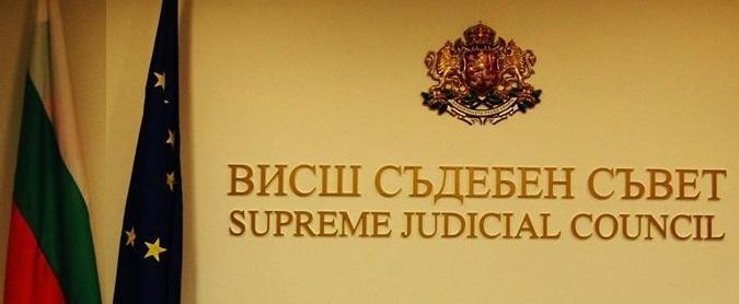 Съюзът на съдиите в България поиска оставката на целия състав