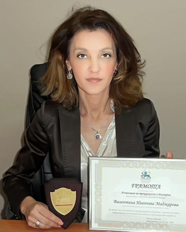 Валентина Маджарова оглавява Специализираната прокуратура, съобщава БНТ. Решението е взето единодушно