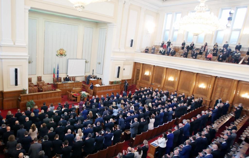 Народните представители в 46-ото Народно събрание откриха първия си работен