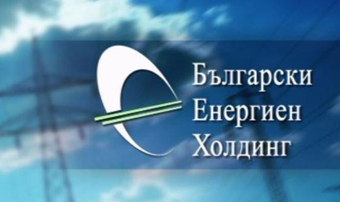 Министърът на енергетиката Андрей Живковосвободи днес Съвета на директорите на