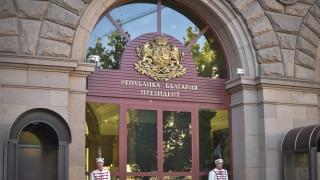 От администрацията на президента уточняват, че преди държавният глава Румен