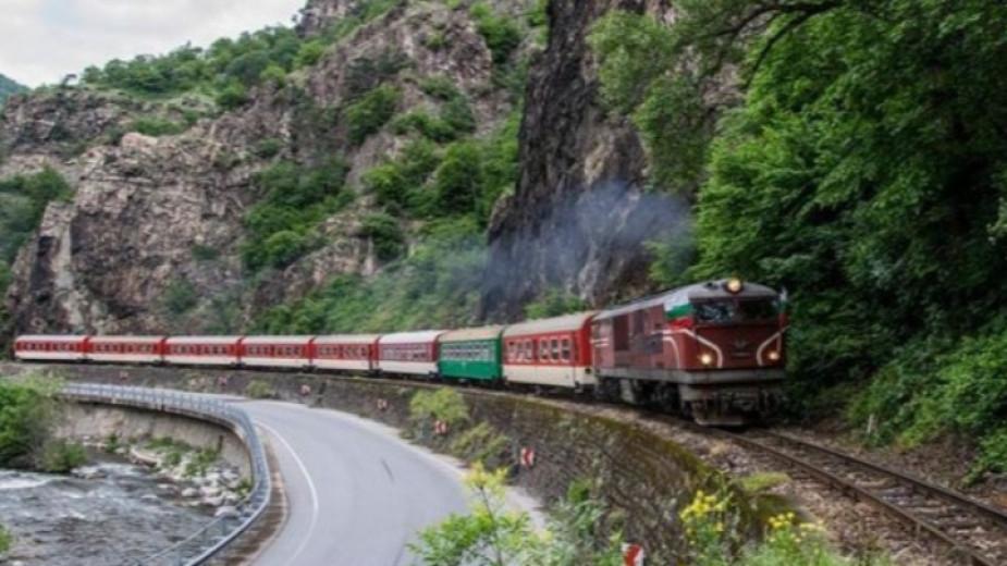 Специален влак с организирана туристическа програма ще пътува на 7-ми