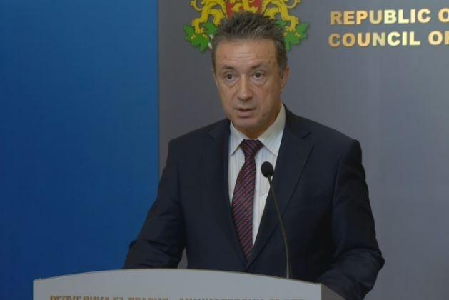 Министерският съвет реши да отправи искане до КС за даване