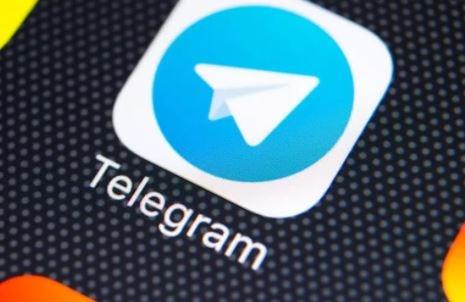 Telegram разпространява актуализация, която добавя няколко нови функционалности. Първата от