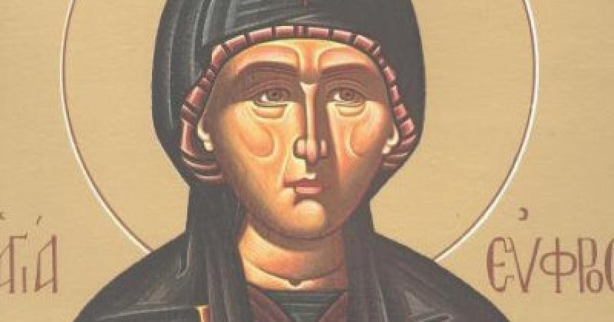 На 25 септември църквата почита Св. преподобна Ефросиния Александрийска и