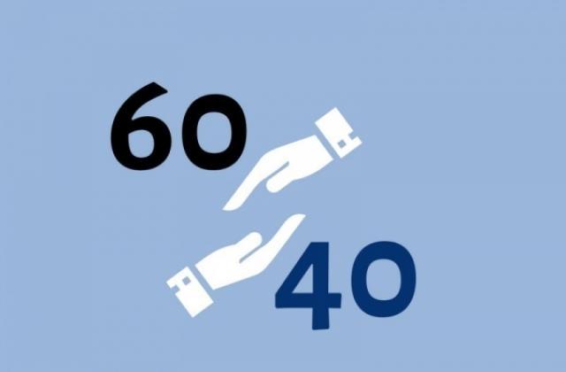 Голям интерес към мярката 60/40 в първите дни, през които