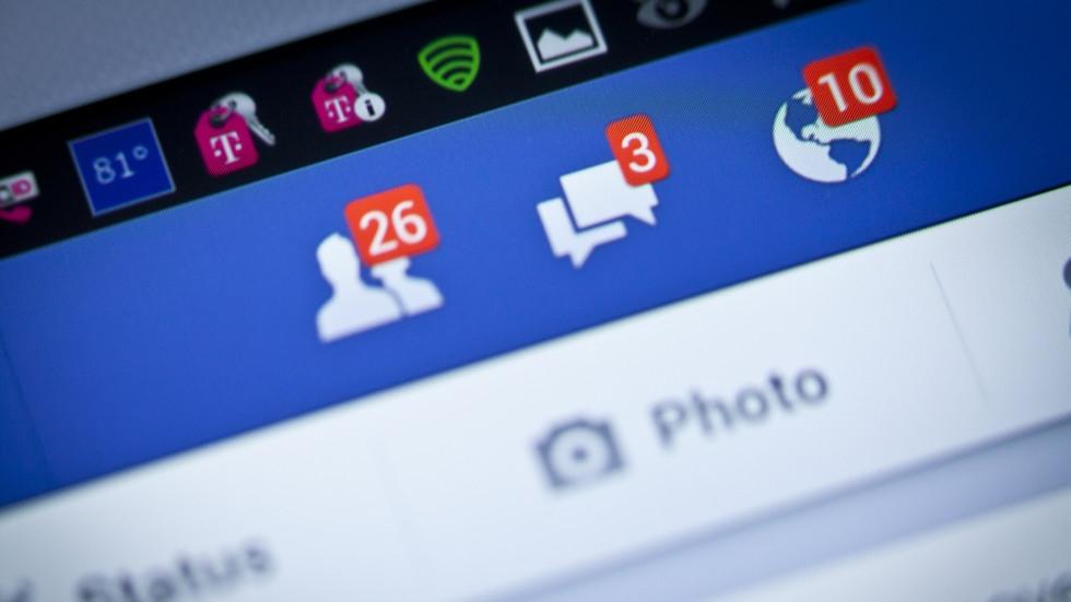 Фейсбук смята другата седмица да си смени търговското наименование, съобщи