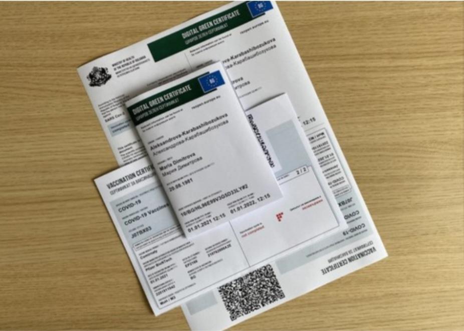 Точно в 00 ч на 21 октомври зелените сертификати стават