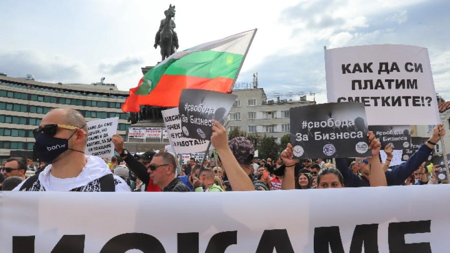 Национален протест на браншови организации срещу въвеждането на зеления сертификат